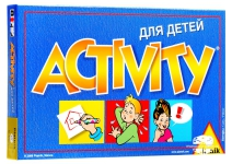 Активити для детей (турбо)