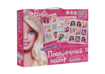 Барби (Подарочный набор 3 в 1)